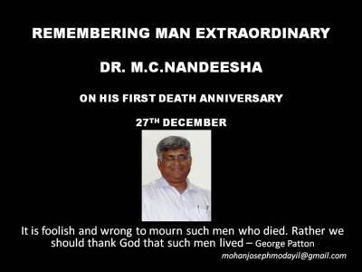 Courtesy: Prof Dr Mohan Joseph Modayil