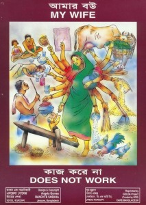 Poster created in Bangaldesh under guidance of Dr Nandeesha