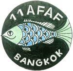 11afaf-logo