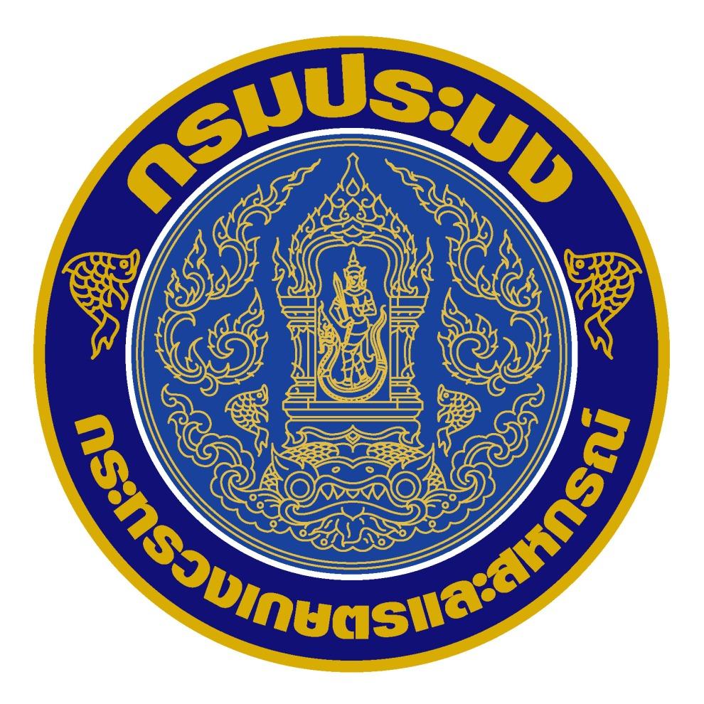 logo-thai-dof